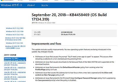 Microsoft、50種類以上のバグを修正したWindows 10更新プログラム - PC Watch