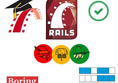 週刊Railsウォッチ(20190930前編)知られざる7つの便利gem、Duration.buildにstringを渡せなくなる、Webpackerのpacksをマスターほか