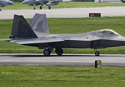 ステルス戦闘機:ハリケーン直撃で大量に大破か 米国 - 毎日新聞