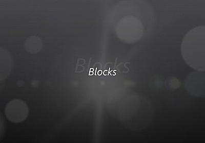 本当に好きになった相手のSNSアカウントはブロックしてからが本番 - 太陽がまぶしかったから