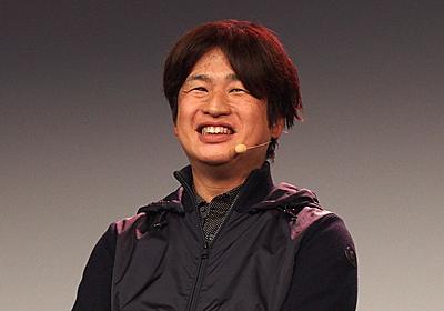 川上会長、niconicoが重いのは「大変な問題」 「半年で解決したい」 - ITmedia NEWS