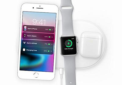 「AirPower」「AirPodsワイヤレス充電ケース」発売日未定へ。ひっそりと存在を消される #AppleEvent | ギズモード・ジャパン