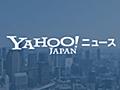 広島・大瀬良 戦力外通告を受けた今村の登場曲でマウンドへ 同世代の思い背負う(デイリースポーツ) - Yahoo!ニュース