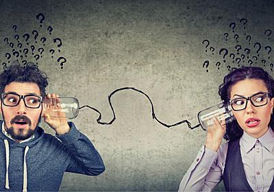 人間関係を円滑にするコミュニケーションのコツ9選 | ライフハッカー[日本版]