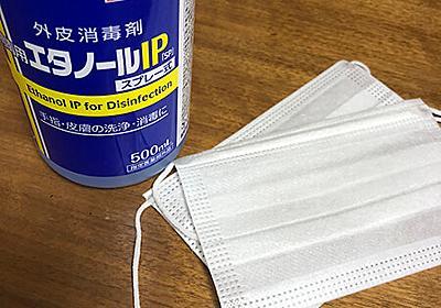 「マスクも消毒液も買えるやん!」アベノマスクを蹴散らす特販サイトの実力 | Asagei Biz-アサ芸ビズ