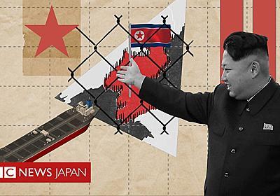 【検証】北朝鮮はどのように制裁をかいくぐっているのか - BBCニュース
