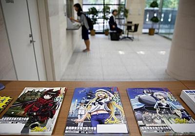 若者が来ない!「自衛隊員募集」の深刻現場 | ロイター | 東洋経済オンライン | 経済ニュースの新基準