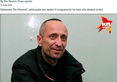 【海外発!Breaking News】元シベリア警察官の殺人鬼ミハイル・ポプコフ、「計81人を殺害」と新たな供述 | Techinsight(テックインサイト)|海外セレブ、国内エンタメのオンリーワンをお届けするニュースサイト