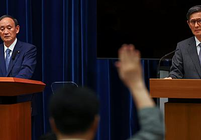 超絶ポジティブ思考…!?菅義偉首相「私はできる」自信の源のナゾ | FRIDAYデジタル