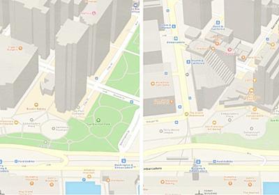 アップルのマップが大幅に改善、植生分布や建物形状の正確さはGoogleマップを上回る評価 - Engadget 日本版