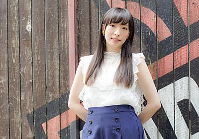 クラファンで見出した歌声の価値--ソロCD制作で3000万円以上集めた声優の挑戦 - CNET Japan