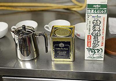【ロンドンティールーム直伝】ミルクティーのいれ方 - Togetter
