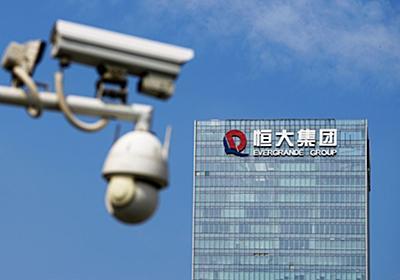バブル崩壊から台湾侵攻へ、中国が描きかねない悪夢のシナリオ 「中国の分断」から見る恒大集団問題の深層 | JBpress (ジェイビープレス)