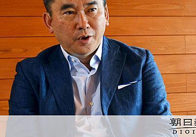 電力狙ったハゲタカ 真山仁さんが語る原発への問題提起:朝日新聞デジタル