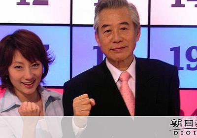 「アタック25」終了へ 放送開始から46年の歴史に幕:朝日新聞デジタル