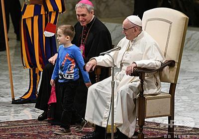 ローマ法王、母の手逃れた自閉症児の「自由」たたえる 写真9枚 国際ニュース:AFPBB News