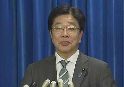 新型ウイルス 加藤厚労相 「感染経路見えなくなってきた」 | NHKニュース