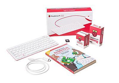 キーボード型PC「Rasberry Pi 400」が登場 モニター出力もネット通信もこれ1台 - ねとらぼ