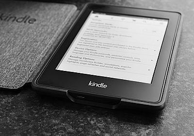 Amazon Kindle5周年キャンペーンで2万冊が50%オフ!読書の秋だ(3) - みそカツとナポリタン
