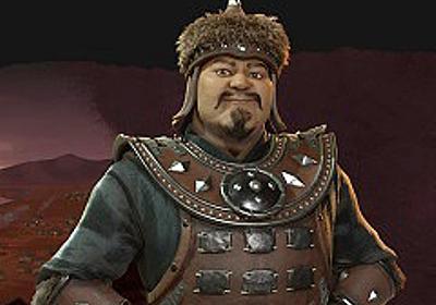 「シヴィライゼーション VI 文明の興亡」モンゴル軍団を率いるチンギス・ハンが新たなリーダーとして登場 - 4Gamer.net