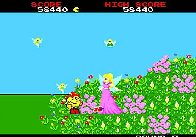 オリジナル要素満載のPCエンジン版『パックランド』 忍者増田が当時遊ばなかった理由が明らかに - AKIBA PC Hotline!
