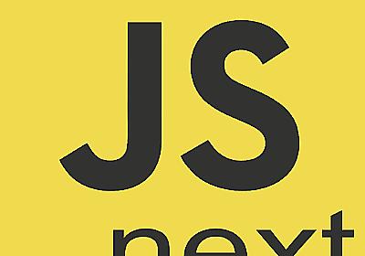 JS.next