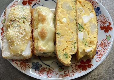 残ったポテトサラダ 揚げた方が美味しいな - 料理好き人間が書くブログ