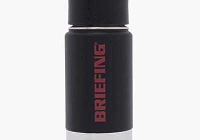 ブリーフィング × クリーンカンティーン 保温保冷インスレートボトル(BRIEFING × Klean Kanteen) | fashionbookmark.jp
