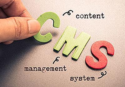 クライアントワークにオススメのCMSはどれ? 編集部が調べたWeb制作会社のCMS白書2019 | デザインってオモシロイ -MdN Design Interactive-