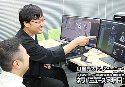 全文表示   山里亮太が潜入「Fate/Grand Order」の世界(2) ゲーム制作会社の「聖域」へ : J-CASTニュース