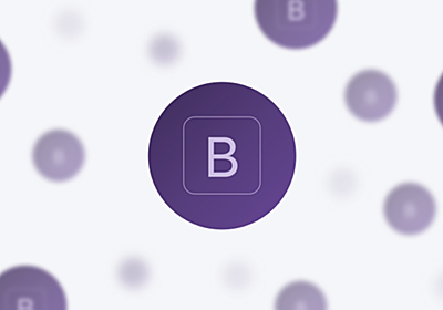 うわっ、私のサイトBootstrapくさすぎ!? たった数文字変えるだけでBootstrapのくさみが抜ける7つのCSSテクニック。 | by Takamasa Matsumoto | Medium