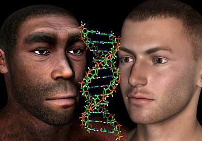 ヒトは未知の古代人のDNAを持っていた!? 「他人種との交配の歴史」が丸はだかに | ナゾロジー