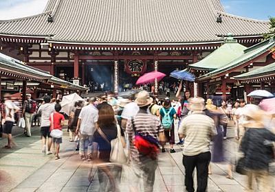 『こち亀』で「訪日外国人」の描き方が劇的に変わっていた…!(稲田 豊史) | 現代ビジネス | 講談社(1/8)