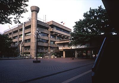 再整備される世田谷区民会館・区庁舎。そこに込められた戦後精神の行方を探る|美術手帖