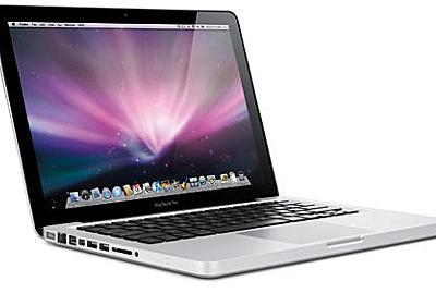 [Mac保存版]Macユーザーなら絶対に保存するべき有益すぎるTipsや環境設定、アプリの記事22選まとめ : WEBZUKI