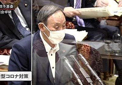 痛いニュース(ノ∀`) : 【動画】菅義偉、壊れる 国会騒然 - ライブドアブログ