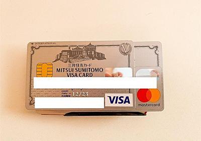【一日一捨】解約したパルテノン神殿がデザインされた三井住友カードを断捨離しました - うつ病生活保護受給者のミニマルライフ