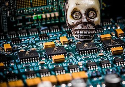 中国製スパイチップは「証拠なし」--Super Microが調査結果を発表 - CNET Japan