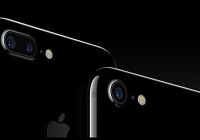 防水iPhoneにApple WatchのポケGO対応、3分でわかるApple発表まとめ - ITmedia Mobile