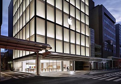 9月21日はApple各店舗が早めの8時オープン。iPhone XS祭りじゃ! #AppleEvent | ギズモード・ジャパン