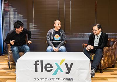 技術顧問って何する人? flexyで顧問を導入したミイダスの青田大亮さんと、顧問に詳しい増井雄一郎さんに語ってもらいました - はてなニュース