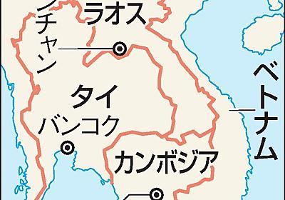 電話先で弟は消えた…東南アジア、活動家相次ぎ失踪の謎:朝日新聞デジタル