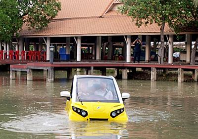 水の上でも走れる4人乗りEV50万円で 日本のベンチャー開発急ぐ - Bloomberg