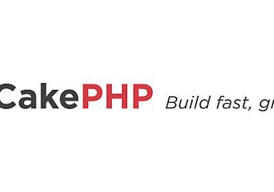 CakePHP3.4.6にアップデートしました! - コネヒト開発者ブログ