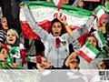 「サッカー選手は半裸、女性の観戦は罪」イラン検事総長:朝日新聞デジタル