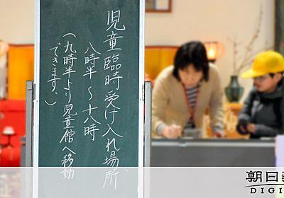 休校は感染を抑えたか 847自治体を分析した政治学者 [新型コロナウイルス]:朝日新聞デジタル