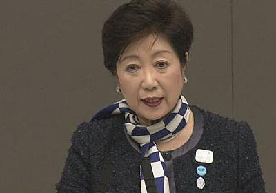 「東京を標的とした税制度の見直しは断じて認められない」小池知事 | 注目の発言集 | NHK政治マガジン