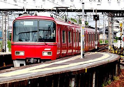 名古屋の「せま~いホーム」消滅へ 名鉄の西枇杷島駅、改修前に訪ねてみた | 乗りものニュース