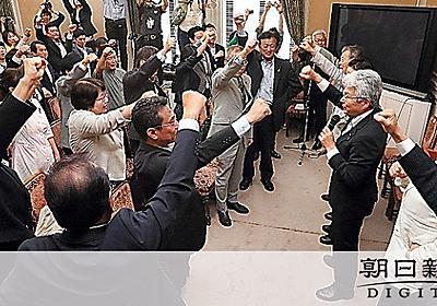 「老後2000万円必要」野党が非難 参院選争点化の可能性も:朝日新聞デジタル