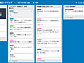 個人開発のWebサービスで、Trelloを使っていい感じに開発ロードマップを公開した話 - NOT SO BADなブログ